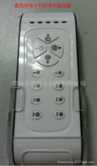 搖控調光燈 4