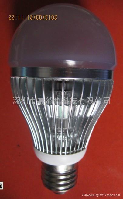搖控調光燈 5