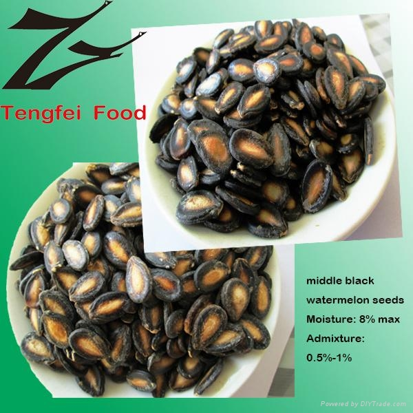 Low-price Organic Black Middle Watermelon Seeds 1