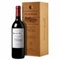 法國瑪茜波爾多佳釀紅葡萄酒木盒裝750ml 1