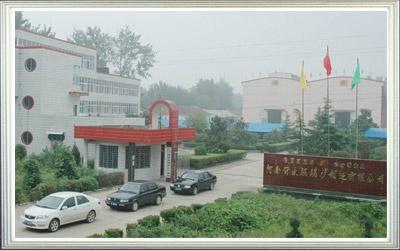 厂址位于豫东平原,风景秀丽的太康县境内.