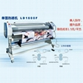 1.6m auto hot laminator with cheap film