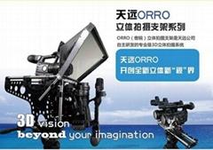 3Drig立体影视拍摄设备