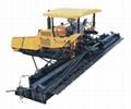 12米机械式多功能道路材料摊铺