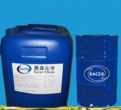 耐碱高温表面活性剂