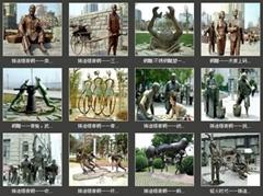 铸造金属雕塑
