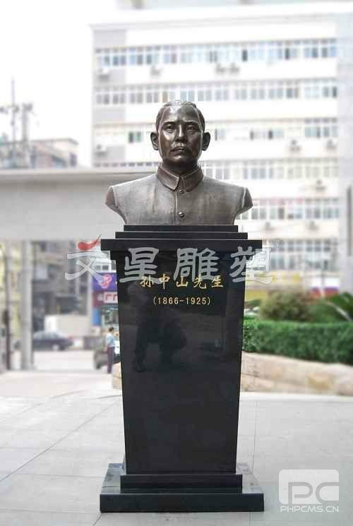 人物肖像雕塑 1