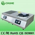 Commercial induction kitchen equipment