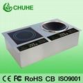 Two burner commercial induction cooker
