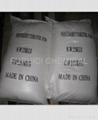 Pentaerythritol 95%, 98% 4