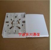 SC雙 桌面盒