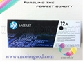 Original toner HP 12A