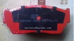 brake pads D510