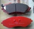 brake pads D1035