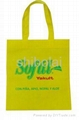 Non-woven bag shopping bag packaging bag
