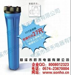 20寸黑蓋藍濾瓶(純水機濾瓶)辰禾電器有限公司