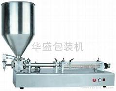 全自動大瓶洗發水灌裝機