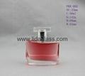 供應高檔卡口香水瓶,噴霧玻璃瓶,法國香水玻璃瓶 3