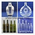 洋酒葡萄酒玻璃瓶