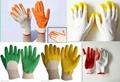 Latex Coated Gloves 1