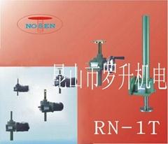 台標RN-1T型螺旋昇降器