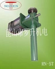 RN-5T型螺旋丝杆升降机