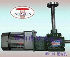 RN-10T型螺旋升降机