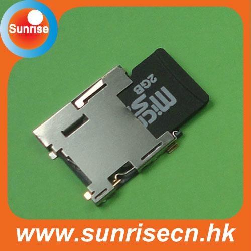 Push push micro sd card connector 1