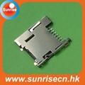 Push push micro sd card connector 3
