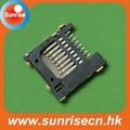 Push push micro sd card connector 5