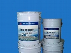 Steel bars embedded special epoxy resin adhesive
