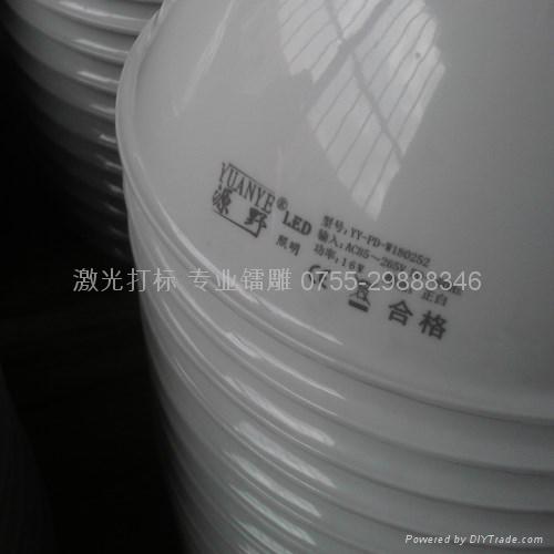 深圳LED打標 3
