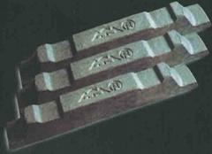 Antimony Ingot 99.91%.99.85%.99.65%