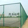 江西体室外体育场隔离栅