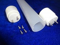 LED 燈管 支架 配件