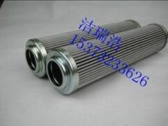 2.F241849磨煤機潤滑油站濾芯