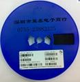 普通晶体贴片三极管S9013