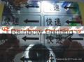 sticker printing/free shipping
