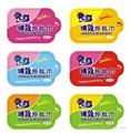 special shape sticker printing、adhesive label printing 1