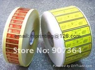roll sticker printing/free shipping 1