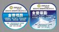 round, round corner shape sticker printing/free shipping