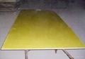 黃色環氧板