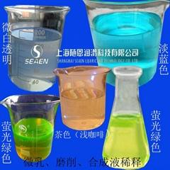 隨恩 SQ5A/200L 綠色水溶性磨削液/精磨液 乾淨環保 1比20超濃縮