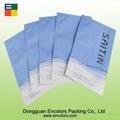 Colorful 3 side sealed facial mask bag 2