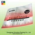 Colorful 3 side sealed facial mask bag 5