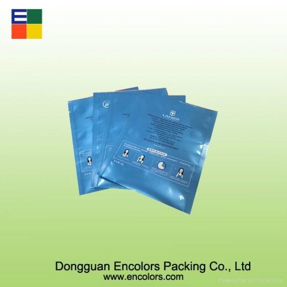 Colorful 3 side sealed facial mask bag 1