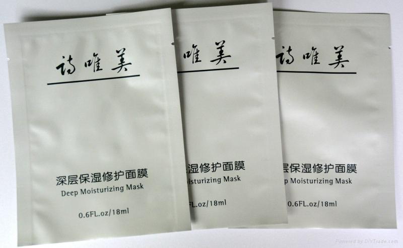 Colorful 3 side sealed facial mask bag 3