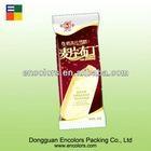 High Quality Popsicle Plastic Bag 2