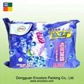 High Quality Popsicle Plastic Bag 4