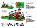children play station set outdoor